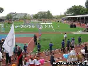 Стадион 1